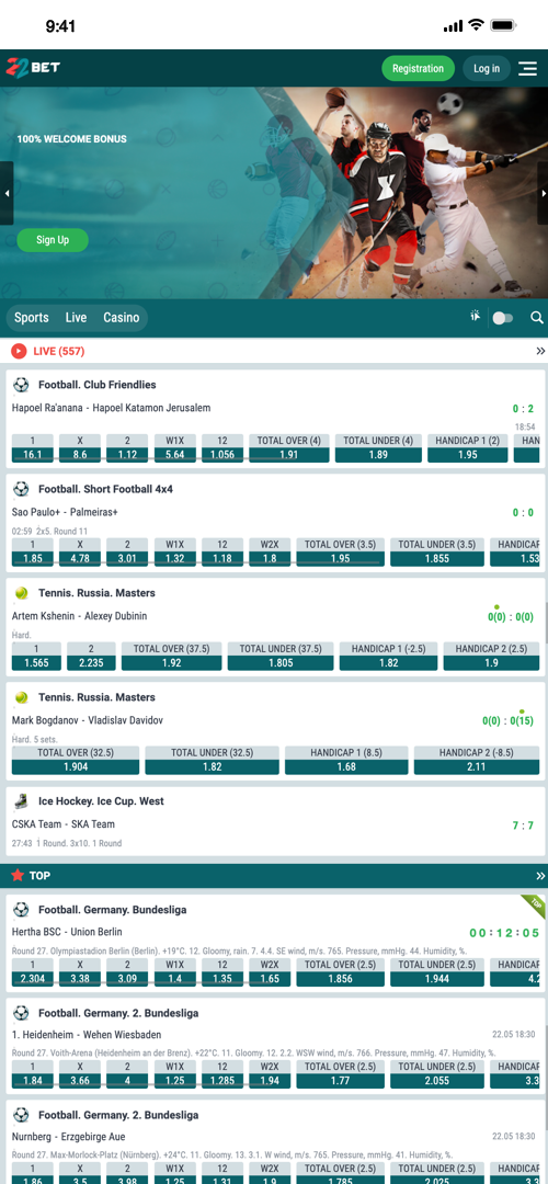 22Bet Account Creation Screen One